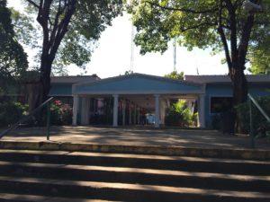 ニカラグア保健省