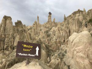 おもしろい岩