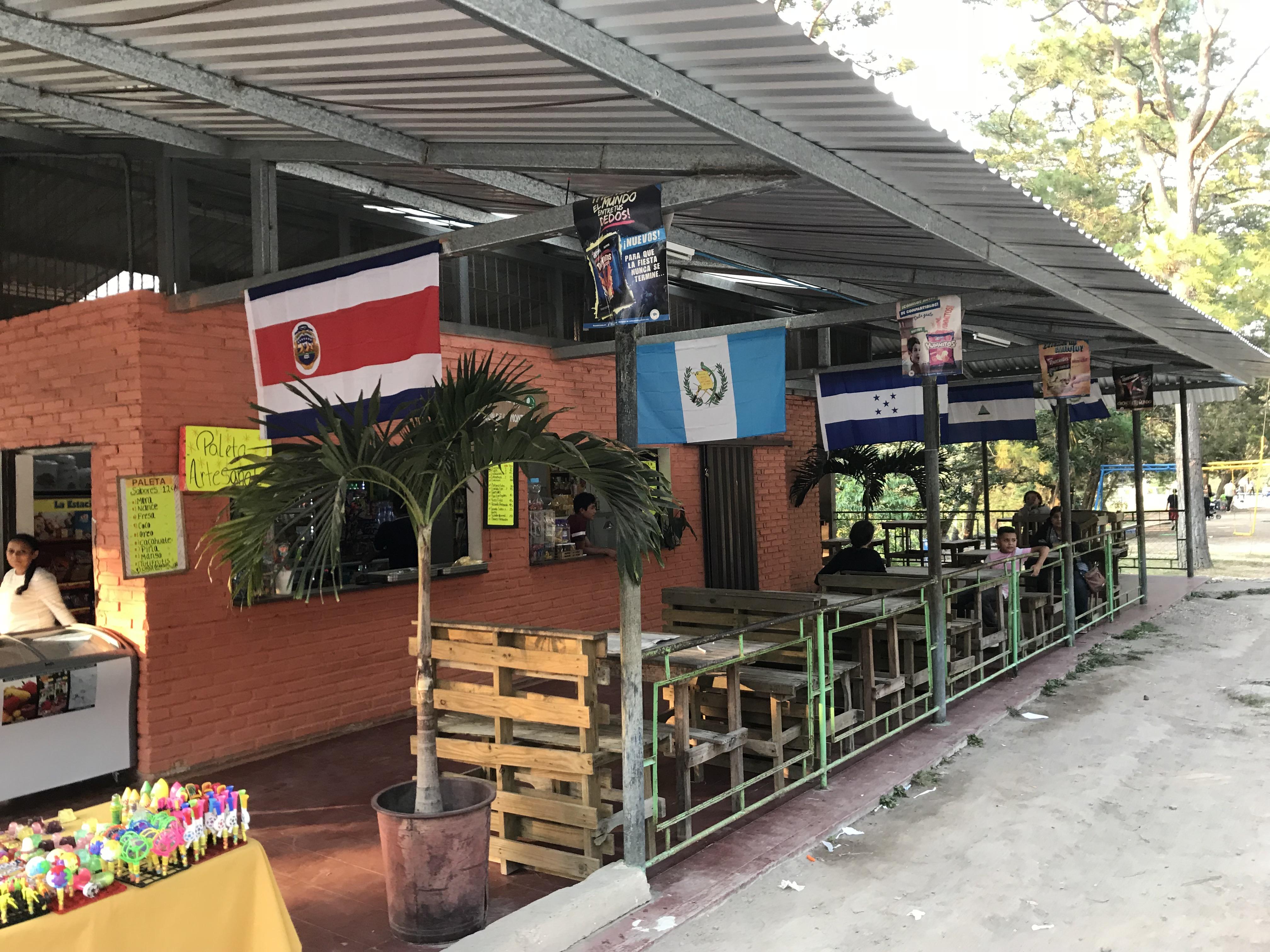 ラテンレストラン