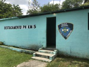 ドミニカ警察