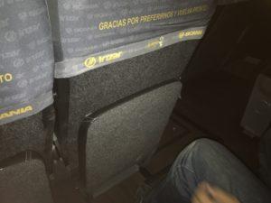 バス車内足元